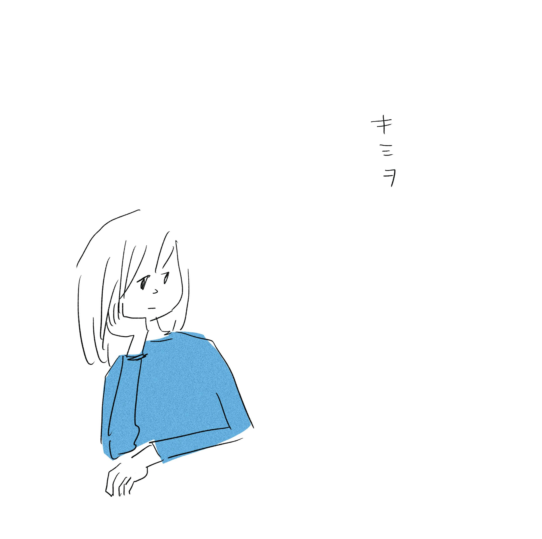 らくがき0318-8.jpg